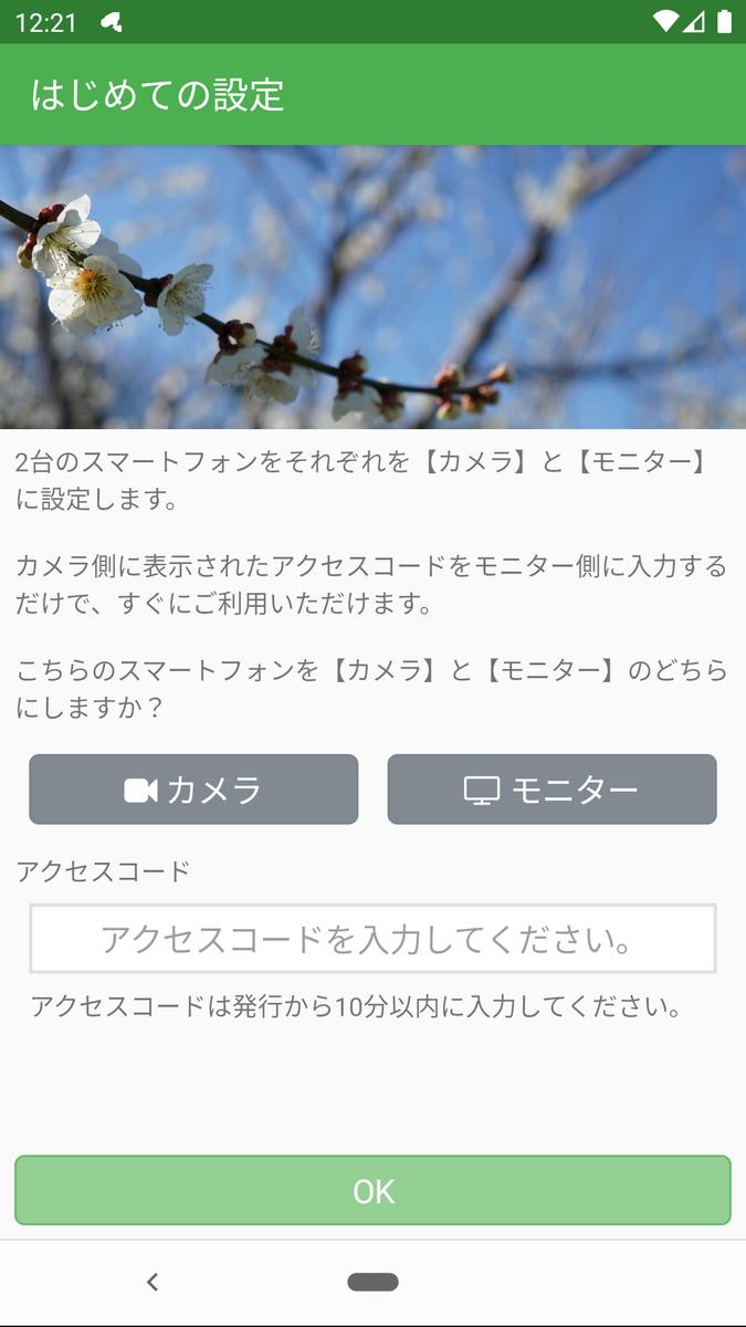 f:id:moshimore:20200913173254p:plain