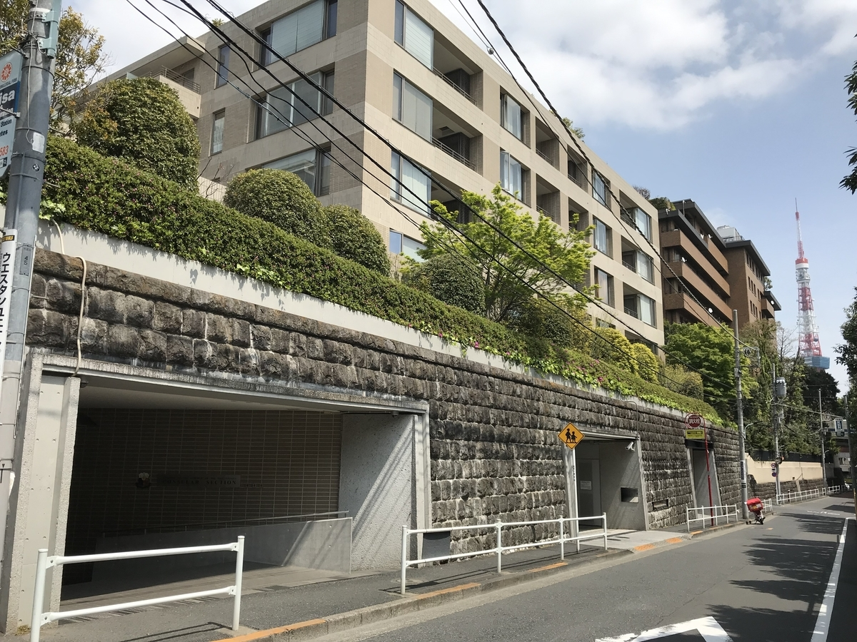 f:id:moshimotakahashi:20190421152158j:plain