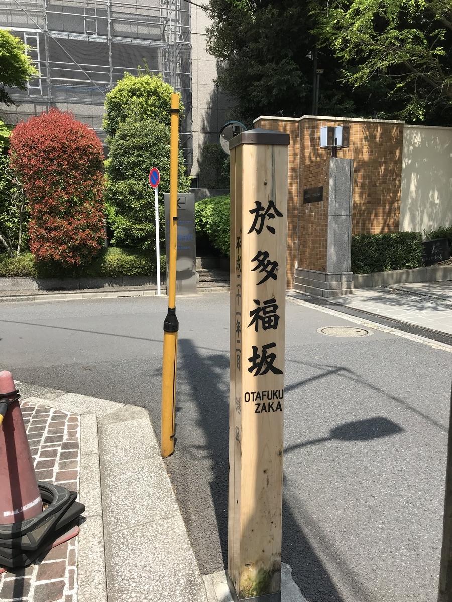 f:id:moshimotakahashi:20190421153109j:plain