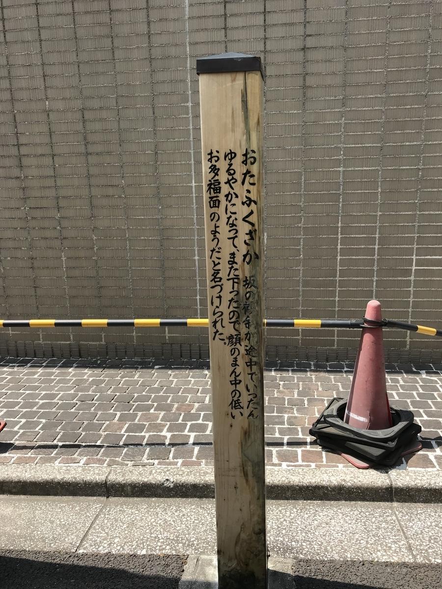f:id:moshimotakahashi:20190421153137j:plain