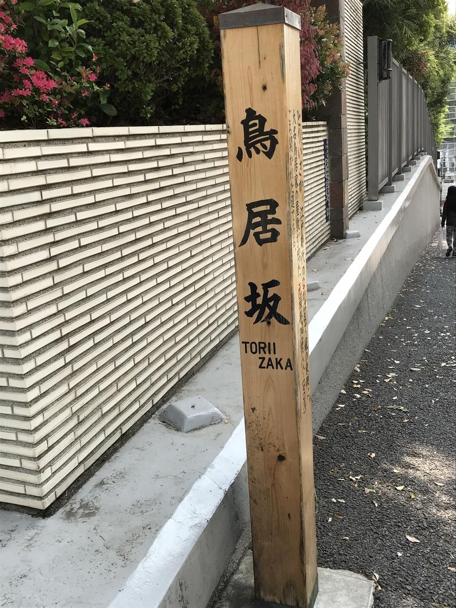 f:id:moshimotakahashi:20190421155439j:plain
