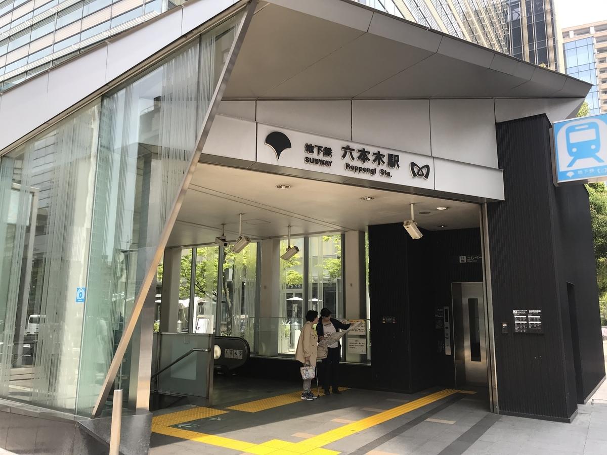 f:id:moshimotakahashi:20190422123314j:plain