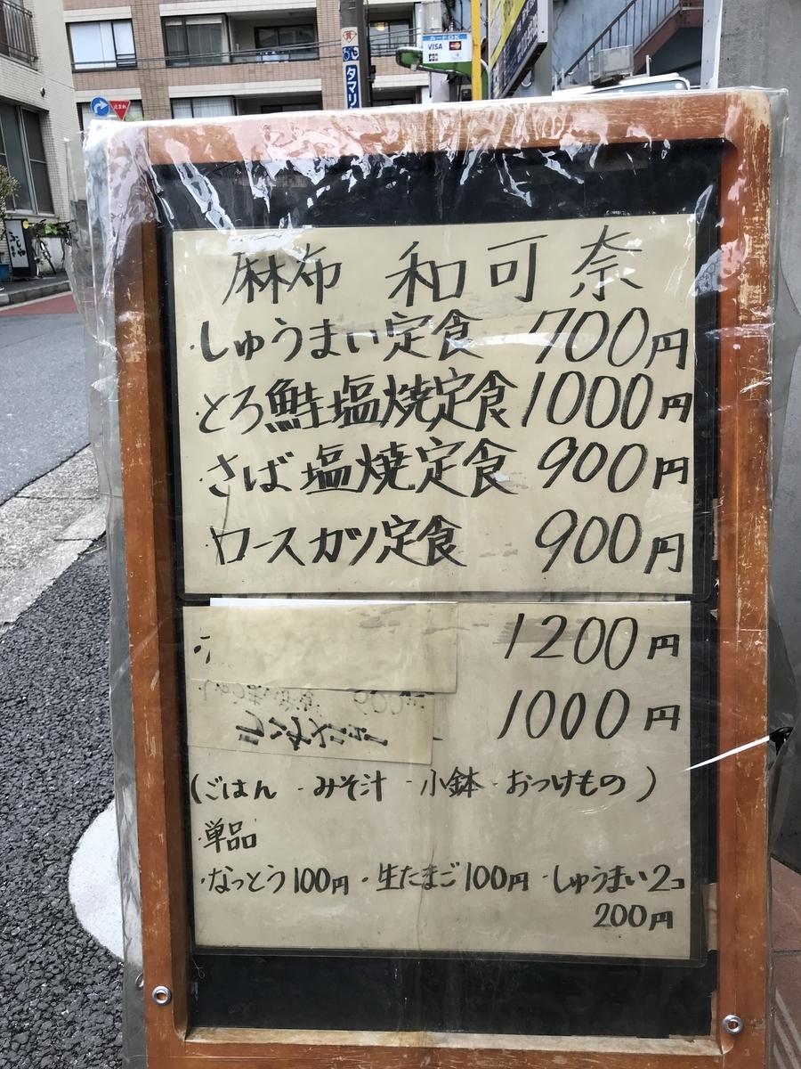 f:id:moshimotakahashi:20190425162234j:plain