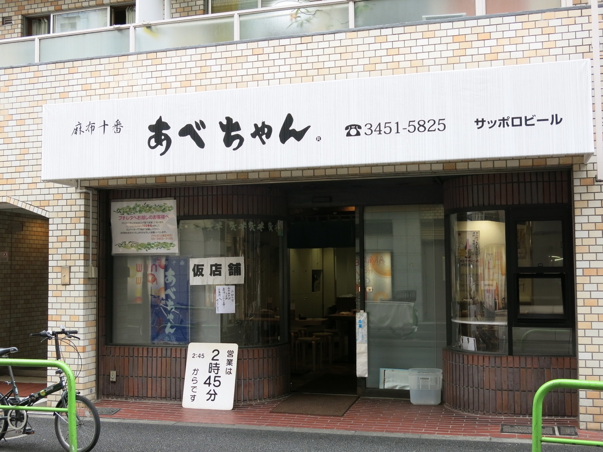 f:id:moshimotakahashi:20190425163658j:plain