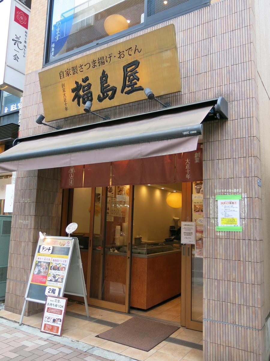 f:id:moshimotakahashi:20190425163743j:plain