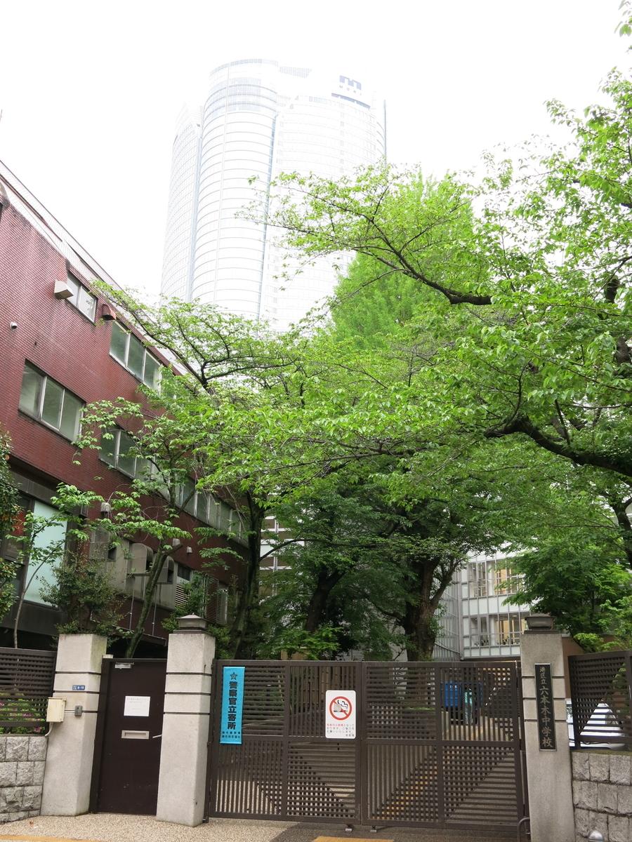 f:id:moshimotakahashi:20190425184411j:plain