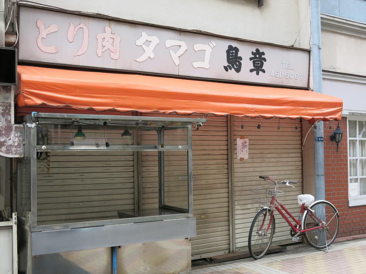 f:id:moshimotakahashi:20190425193017j:plain