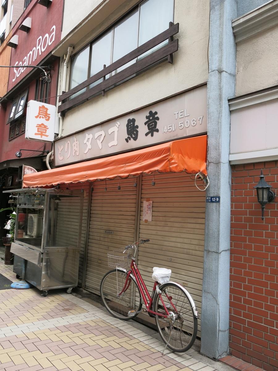 f:id:moshimotakahashi:20190425193039j:plain