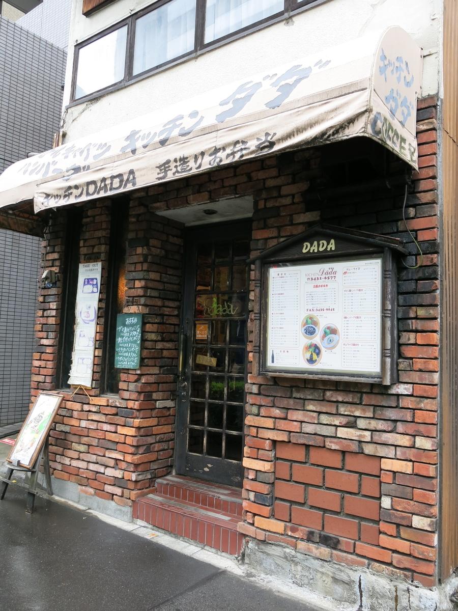 f:id:moshimotakahashi:20190426173309j:plain