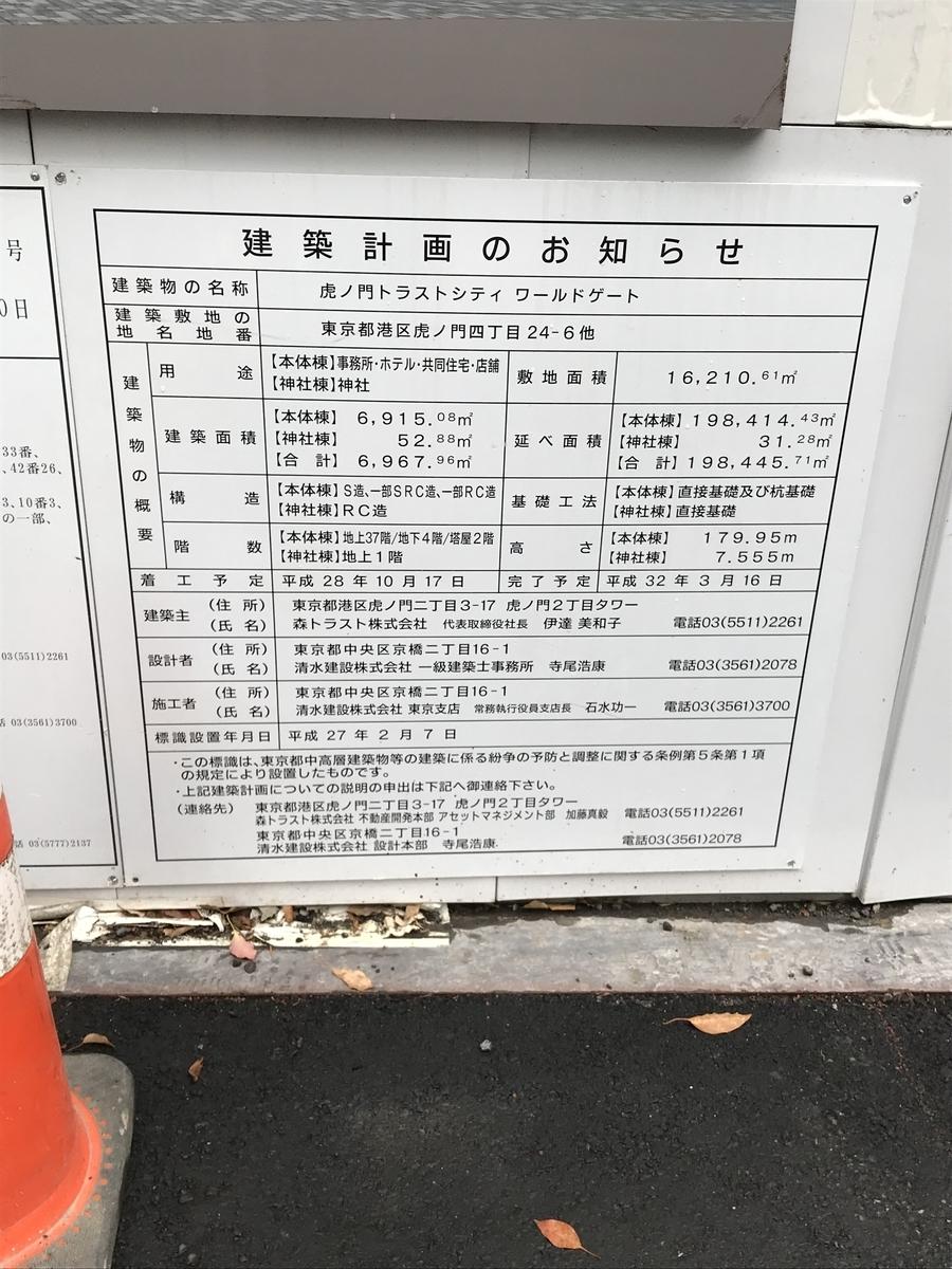 f:id:moshimotakahashi:20190426180017j:plain
