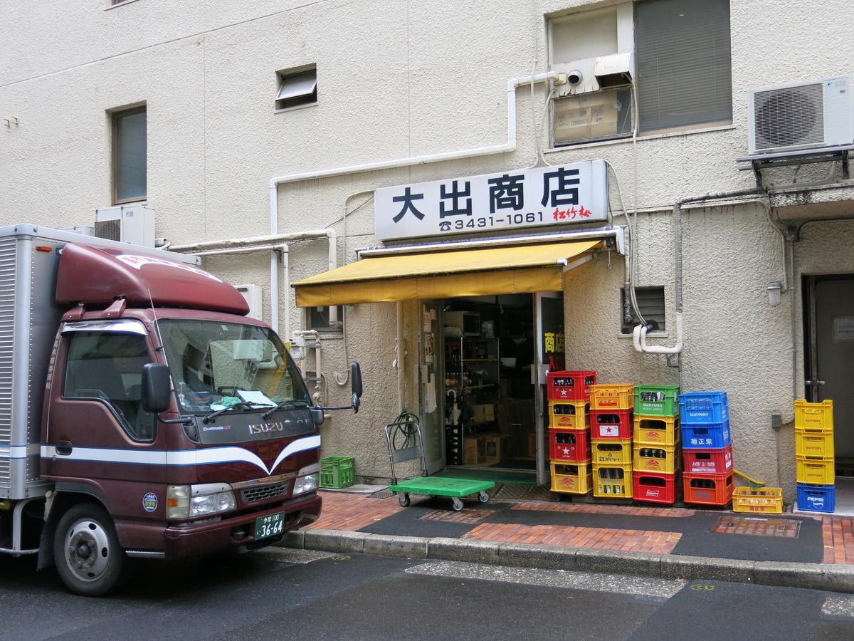 f:id:moshimotakahashi:20190426192013j:plain