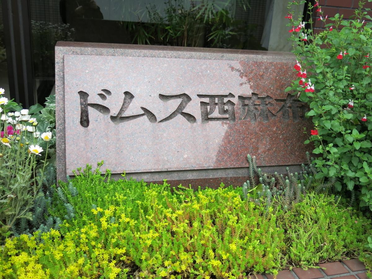 f:id:moshimotakahashi:20190428142040j:plain