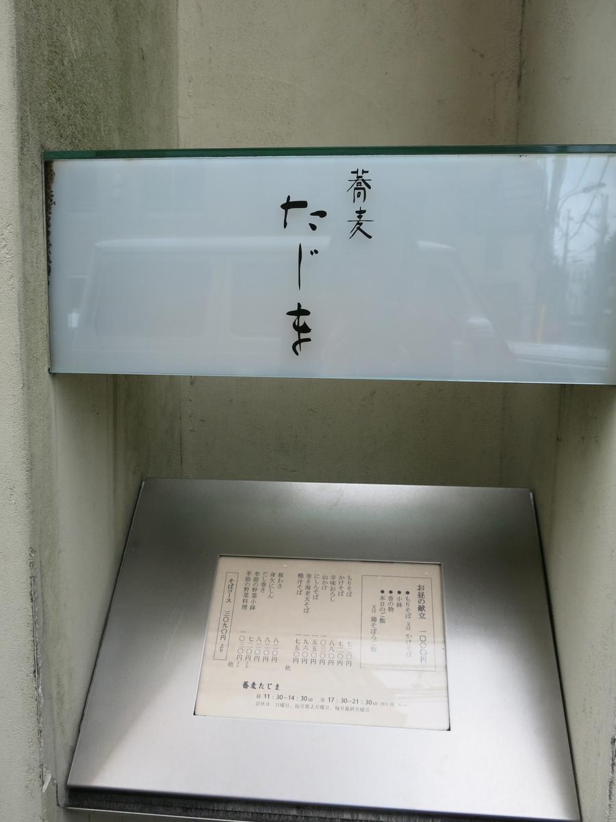 f:id:moshimotakahashi:20190428163934j:plain