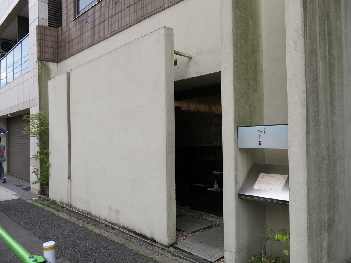 f:id:moshimotakahashi:20190428164338j:plain