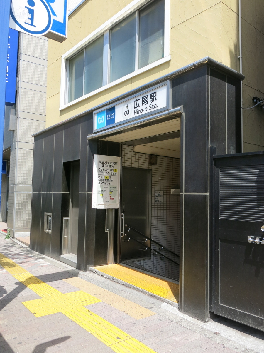 f:id:moshimotakahashi:20190428173000j:plain