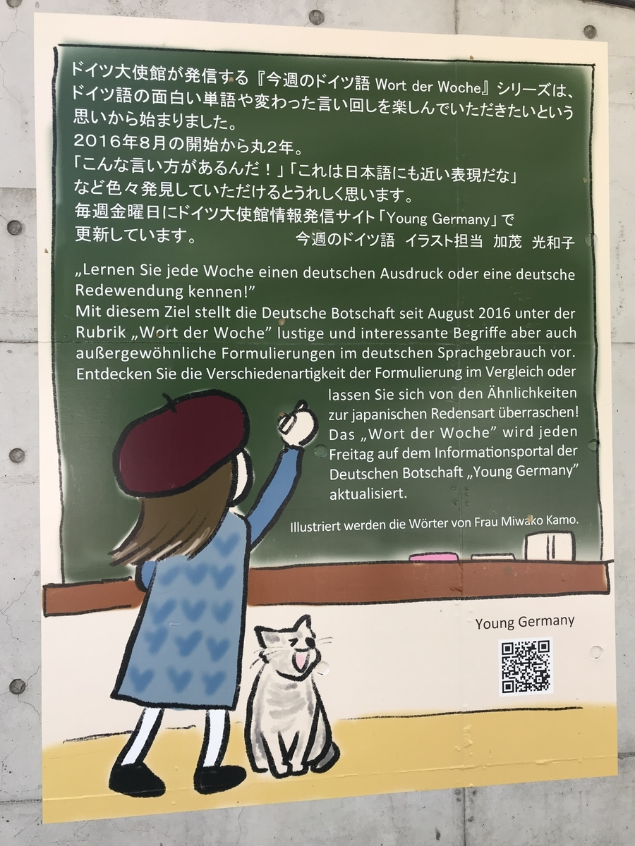 f:id:moshimotakahashi:20190428185141j:plain