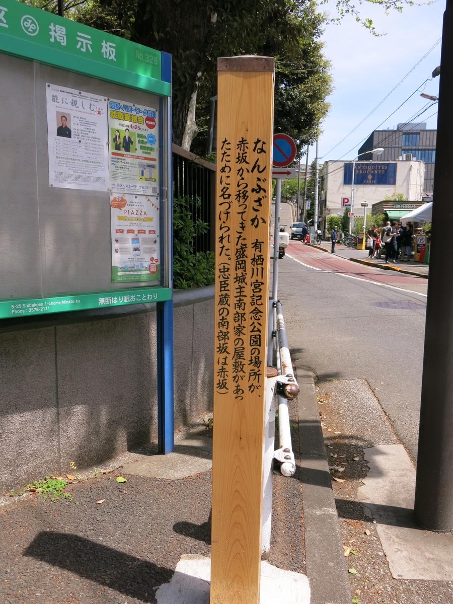 f:id:moshimotakahashi:20190428185516j:plain