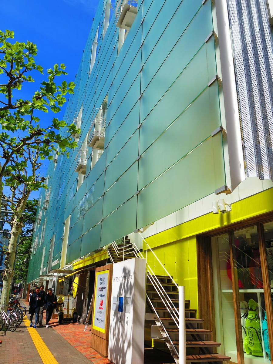f:id:moshimotakahashi:20190428191104j:plain