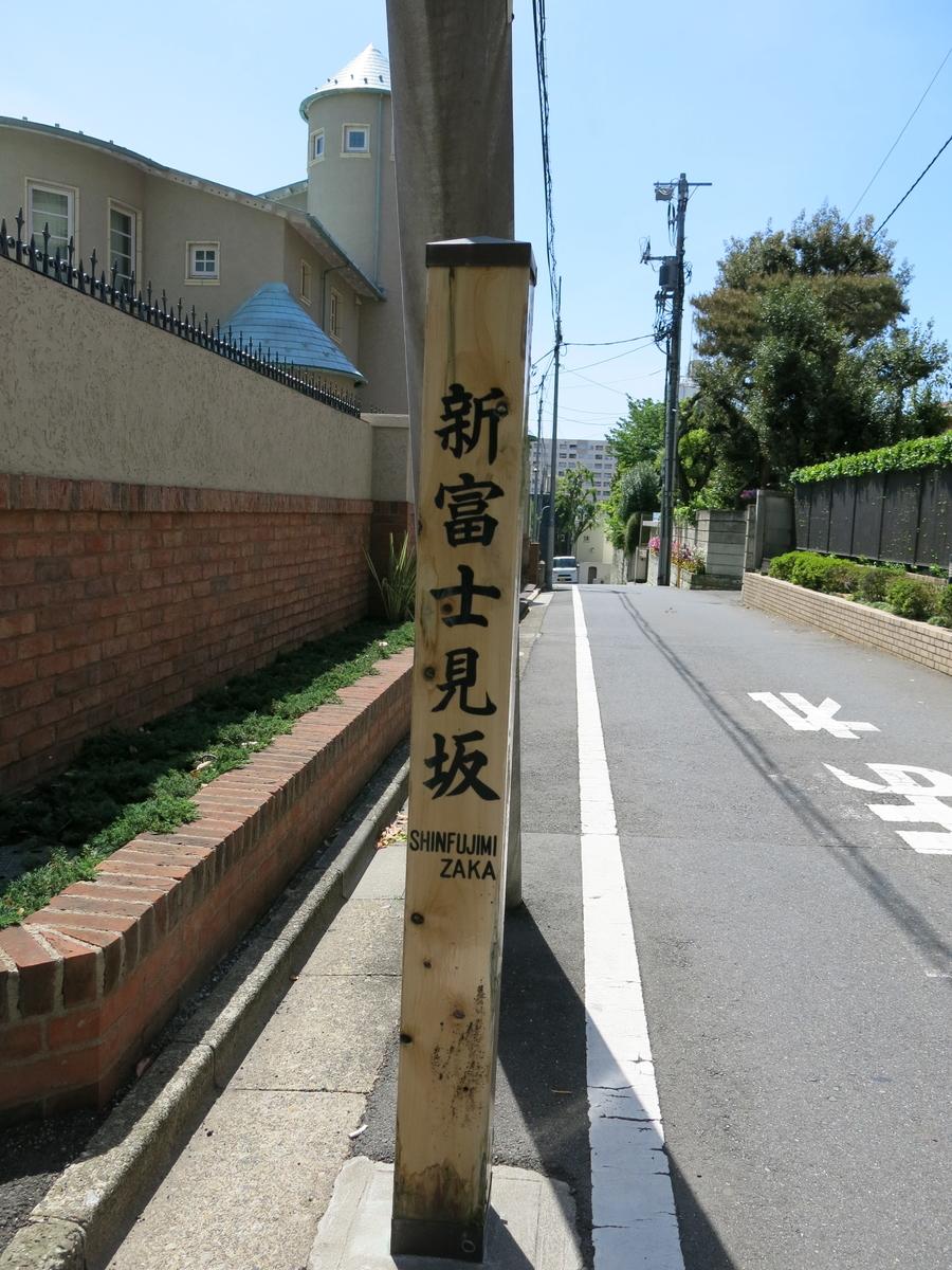 f:id:moshimotakahashi:20190428193934j:plain