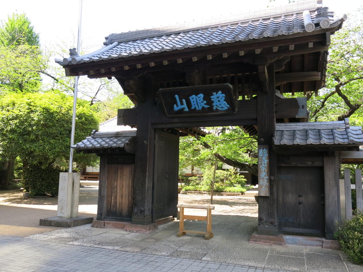 f:id:moshimotakahashi:20190428195107j:plain