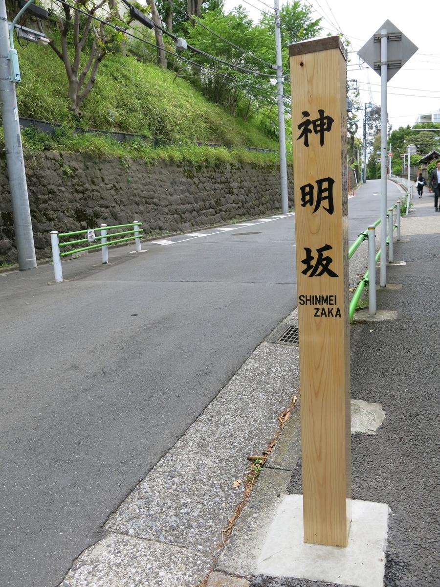 f:id:moshimotakahashi:20190429165647j:plain