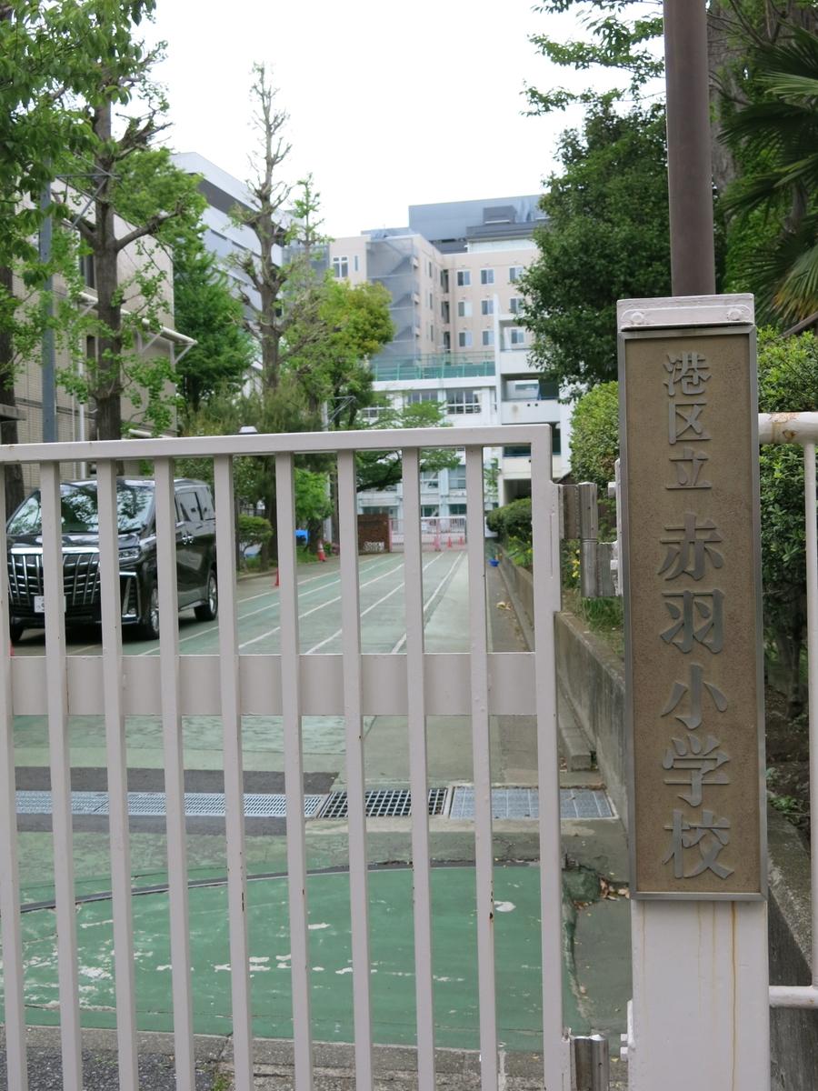 f:id:moshimotakahashi:20190429180313j:plain