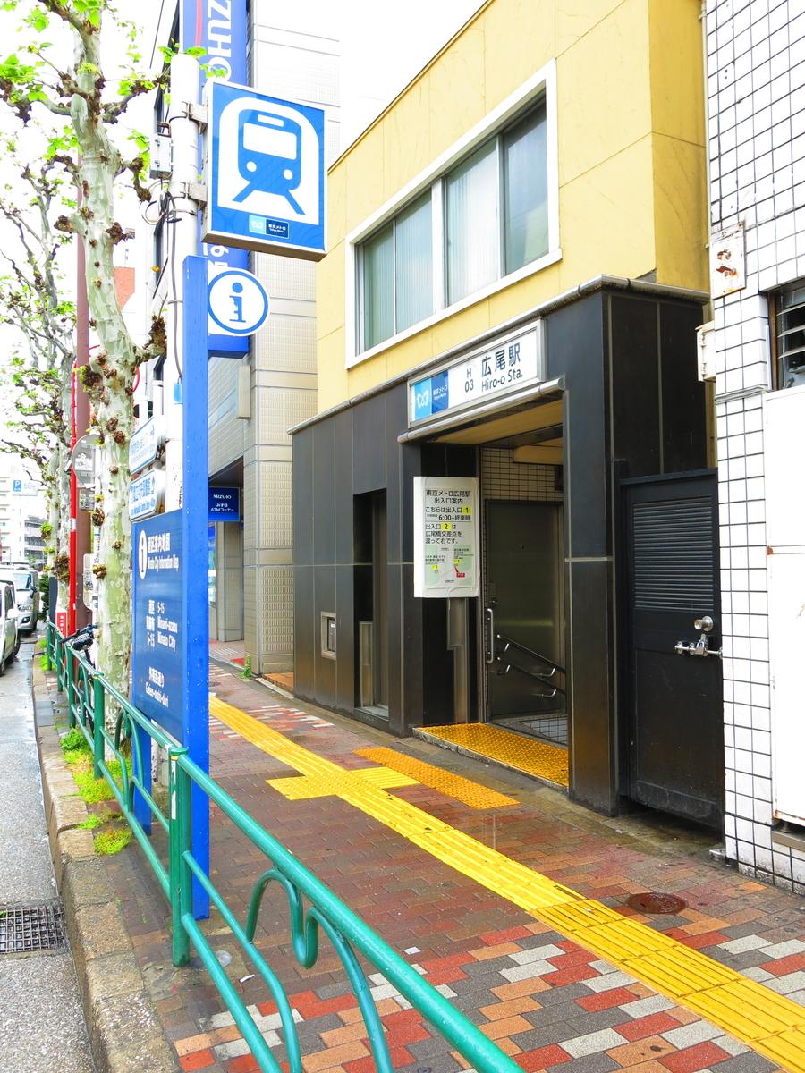 f:id:moshimotakahashi:20190502143752j:plain
