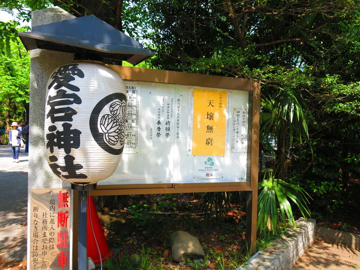 f:id:moshimotakahashi:20190503175026j:plain