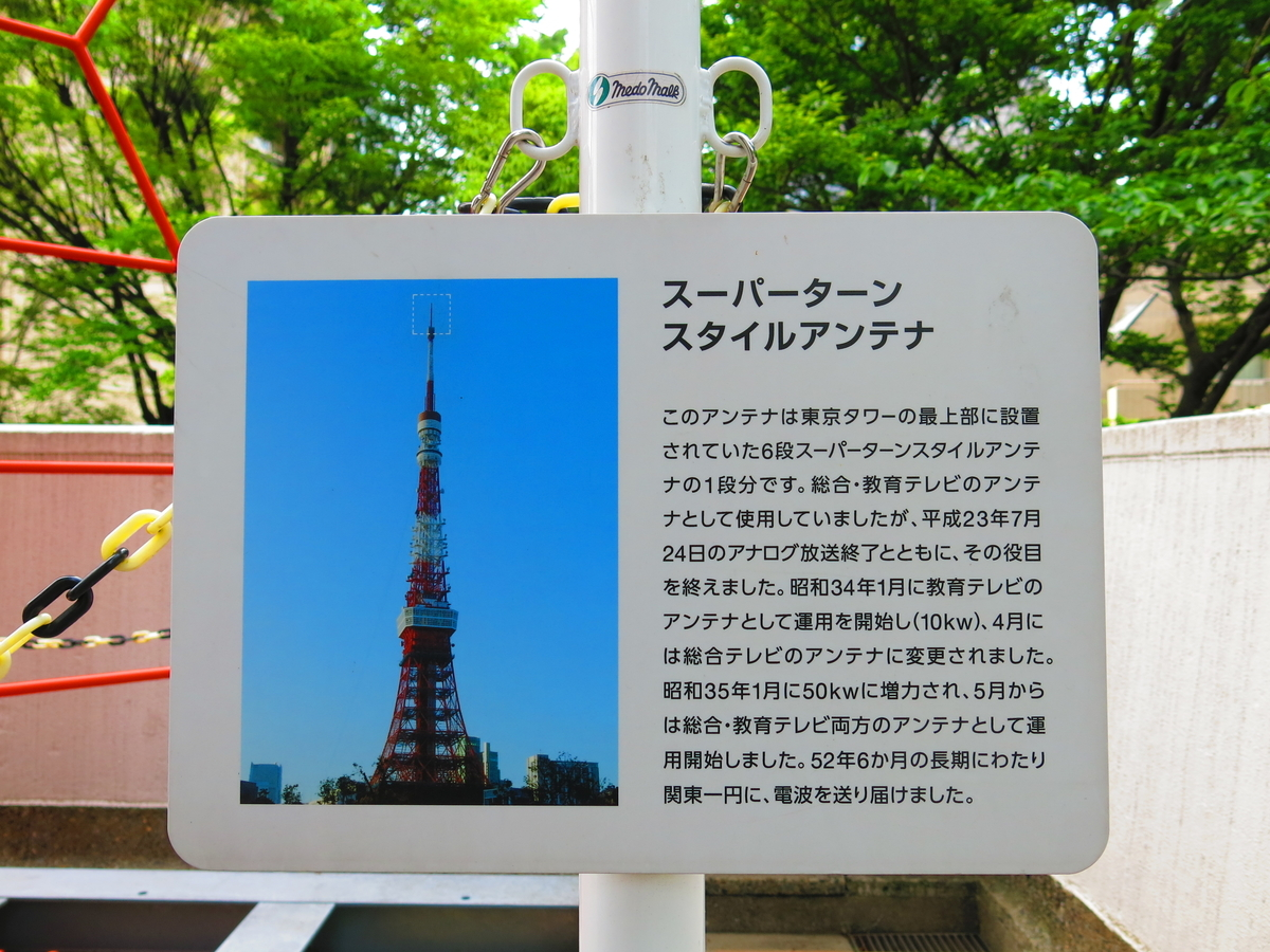 f:id:moshimotakahashi:20190503175933j:plain