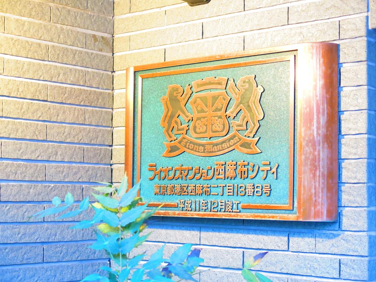 f:id:moshimotakahashi:20190504192829j:plain