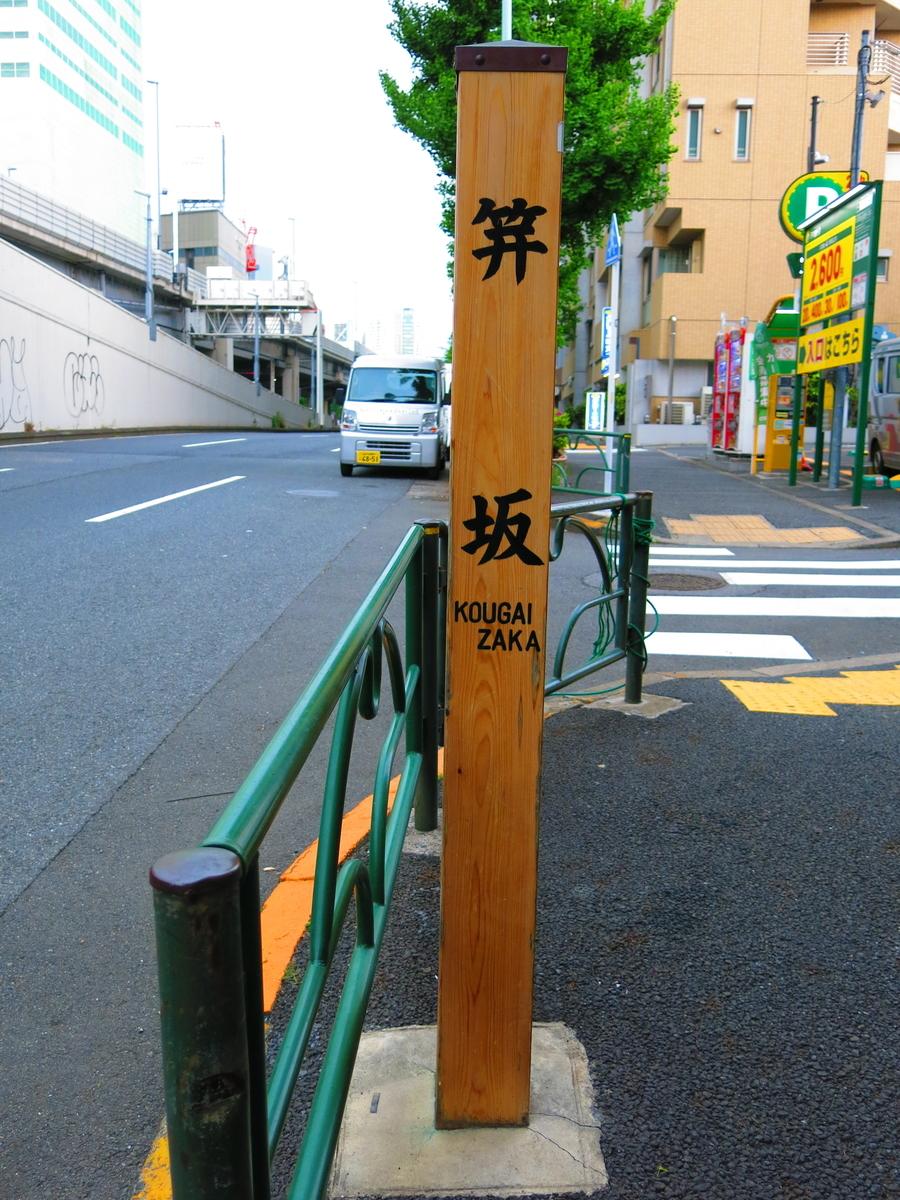 f:id:moshimotakahashi:20190504194421j:plain