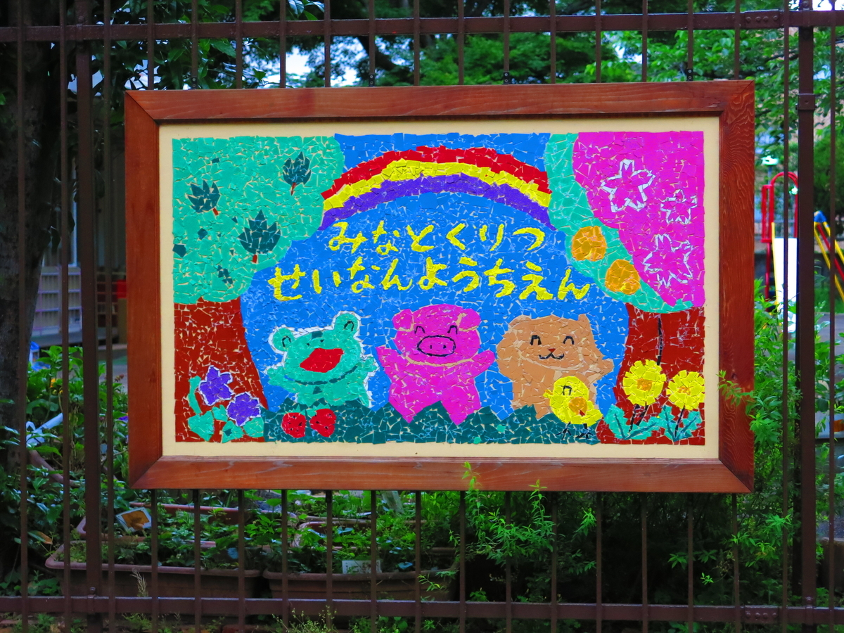 f:id:moshimotakahashi:20190504200902j:plain