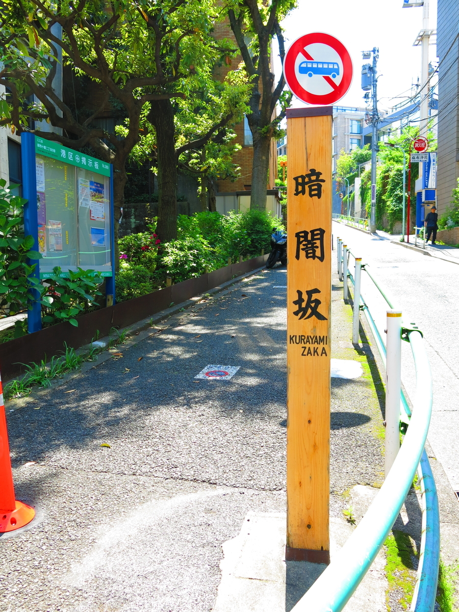 f:id:moshimotakahashi:20190505171308j:plain
