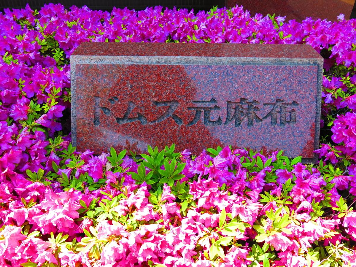 f:id:moshimotakahashi:20190505172110j:plain