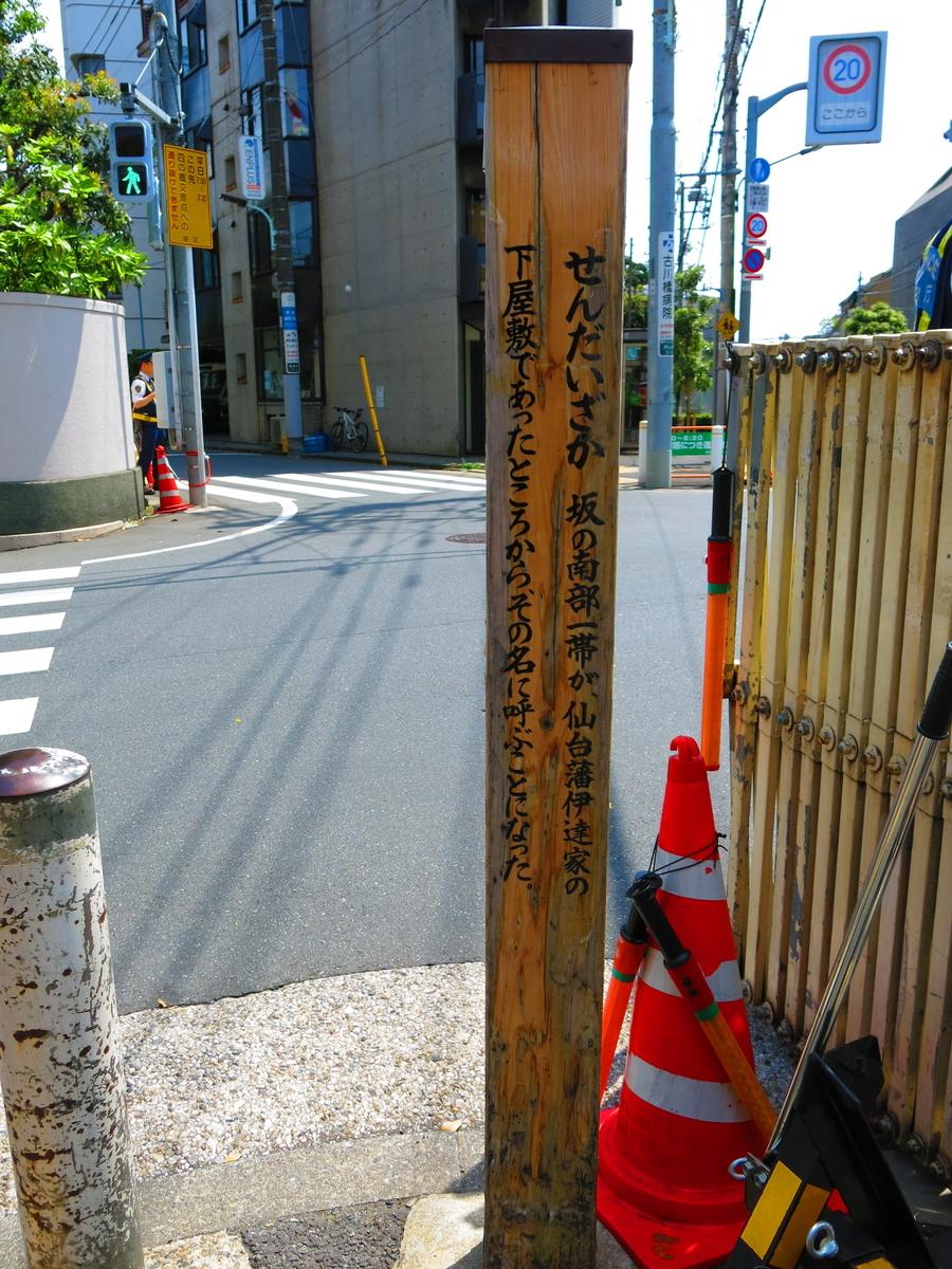 f:id:moshimotakahashi:20190505175515j:plain