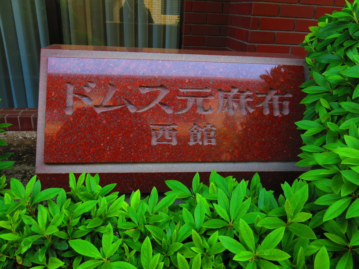 f:id:moshimotakahashi:20190505181701j:plain
