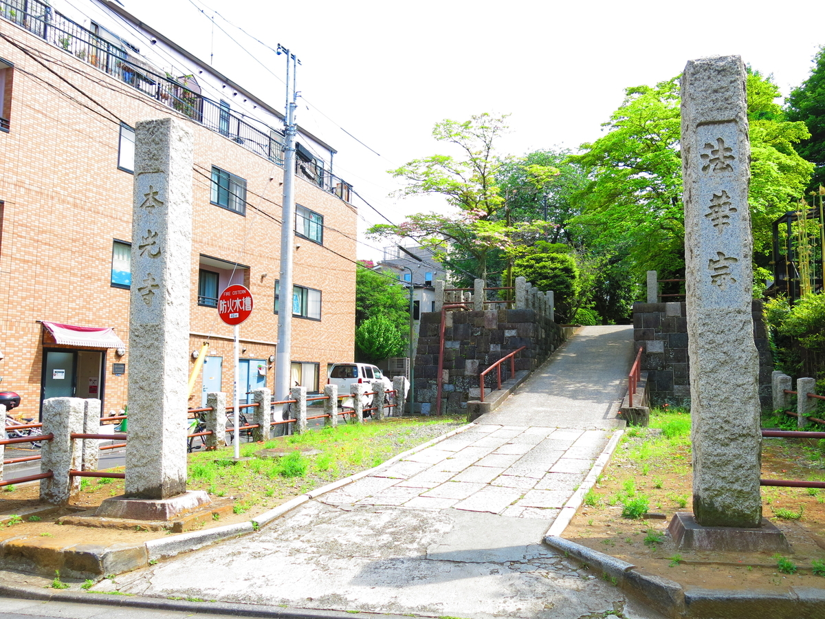 f:id:moshimotakahashi:20190505182609j:plain