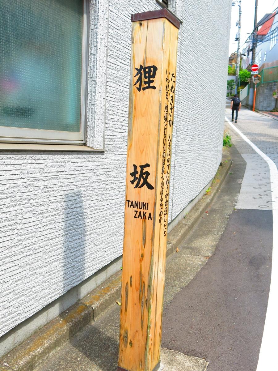 f:id:moshimotakahashi:20190505184310j:plain