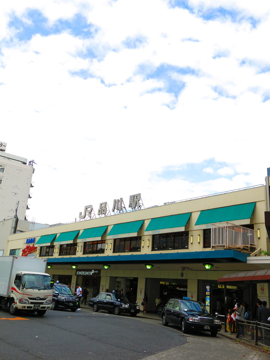 f:id:moshimotakahashi:20190506175154j:plain