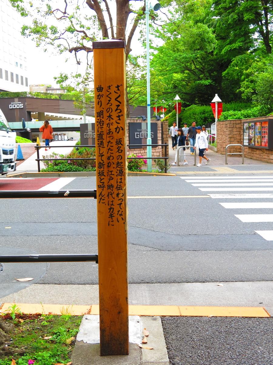 f:id:moshimotakahashi:20190506175552j:plain