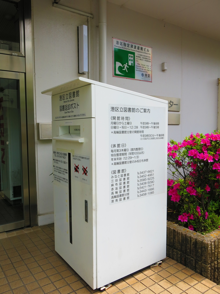 f:id:moshimotakahashi:20190509152443j:plain
