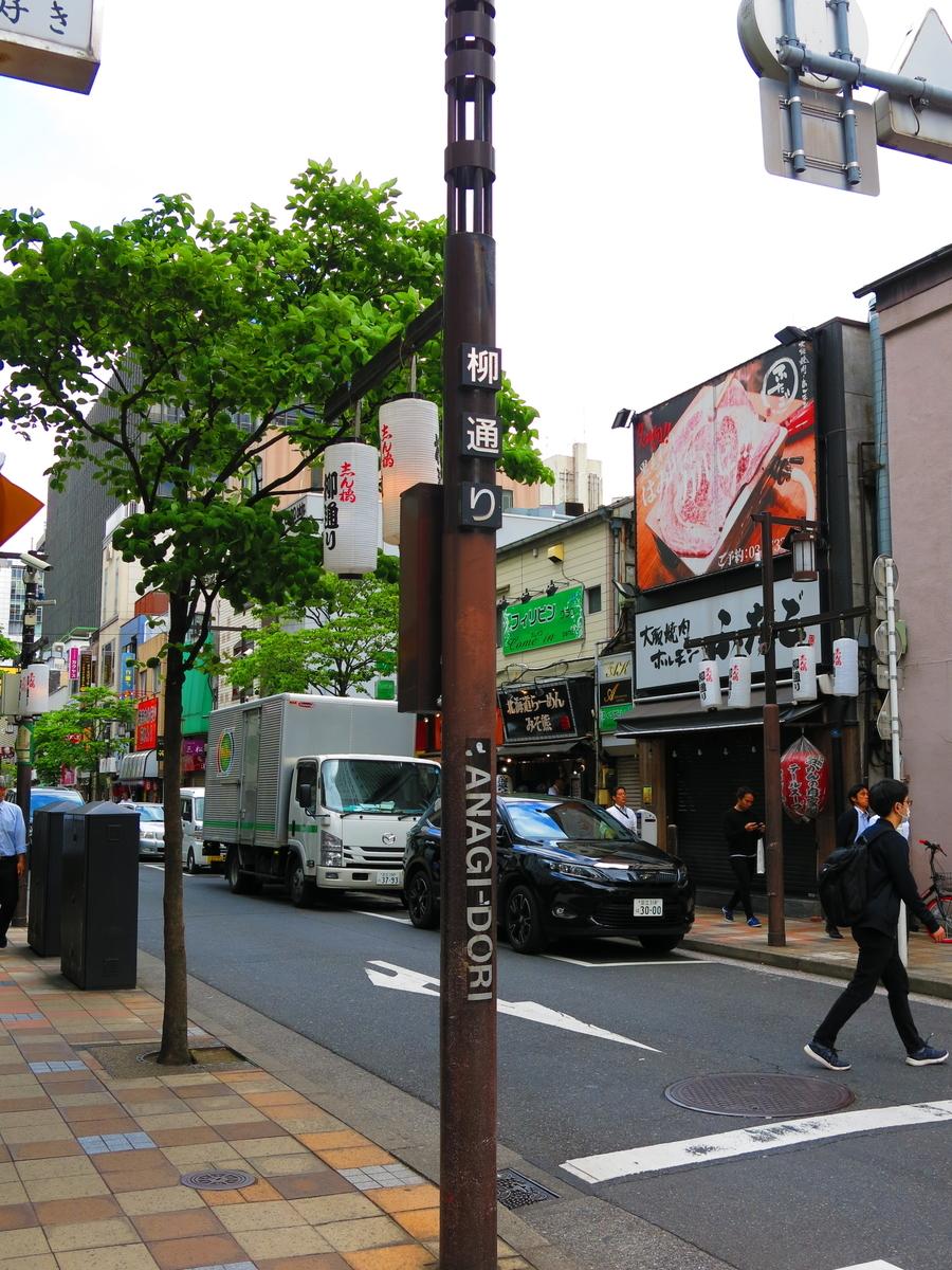 f:id:moshimotakahashi:20190509154902j:plain