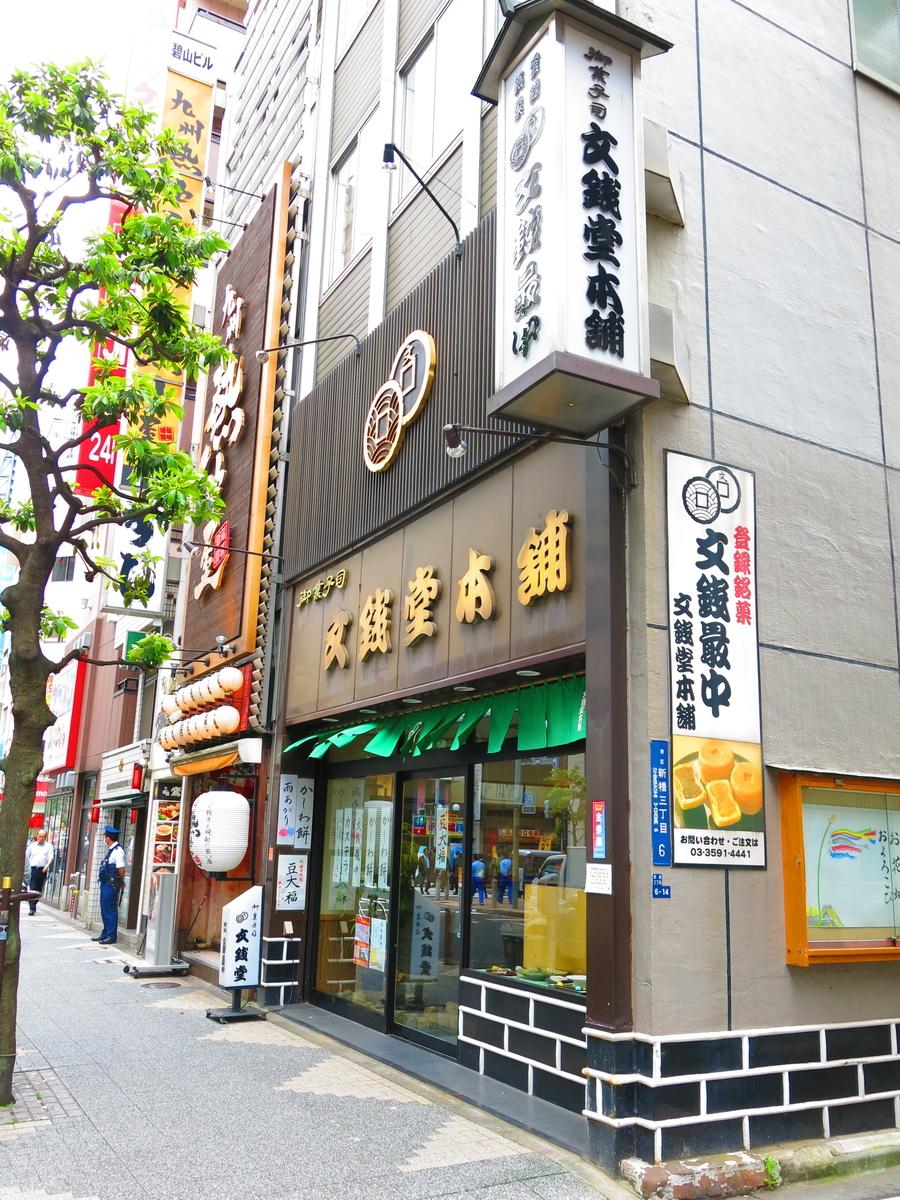 f:id:moshimotakahashi:20190509155248j:plain
