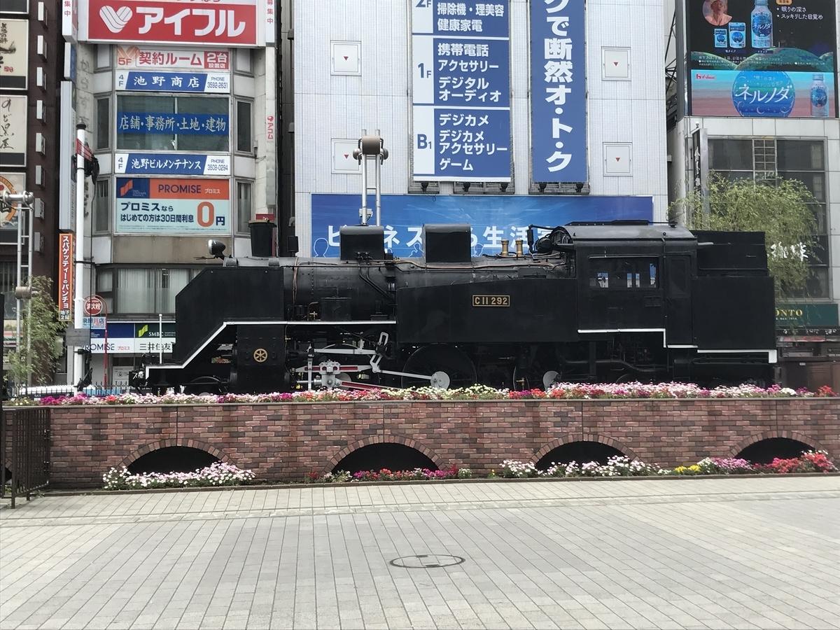 f:id:moshimotakahashi:20190509163702j:plain