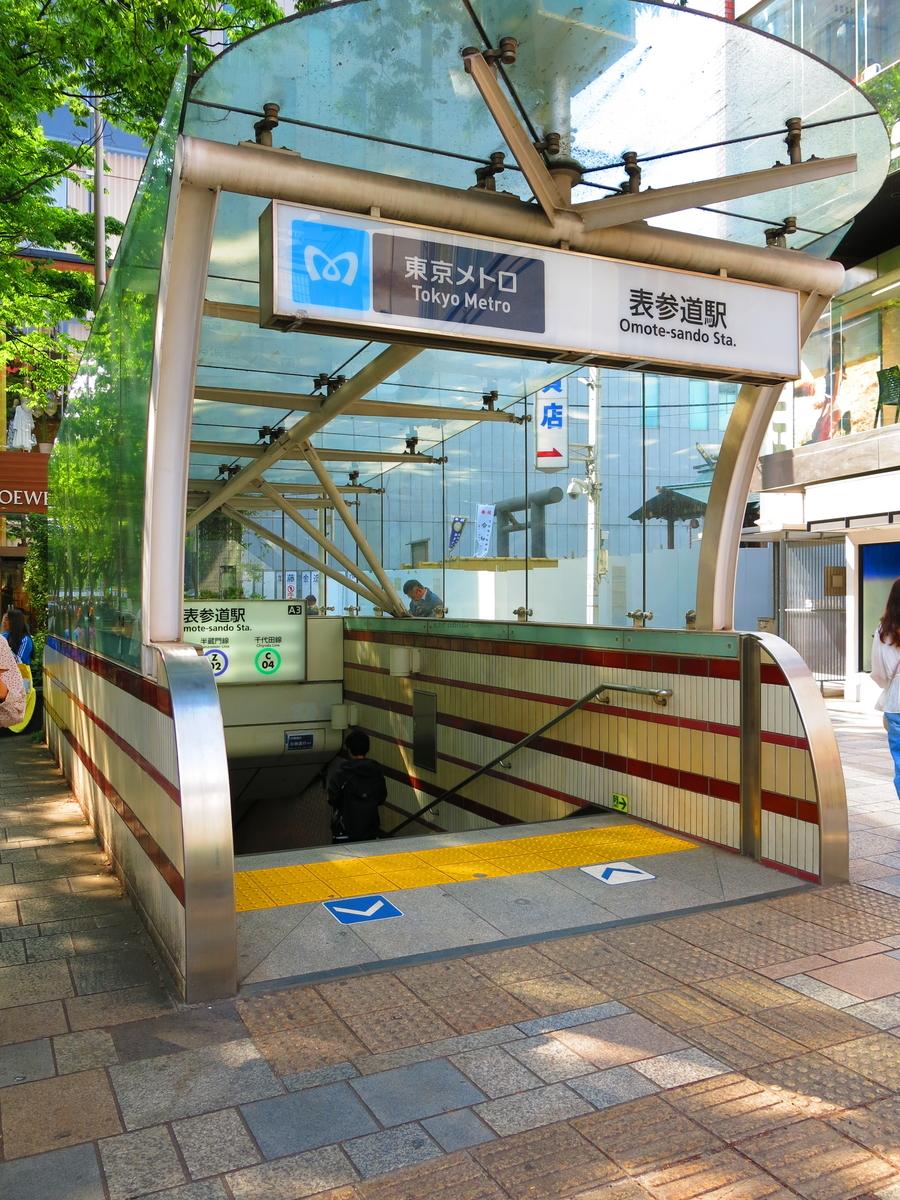 f:id:moshimotakahashi:20190512183436j:plain