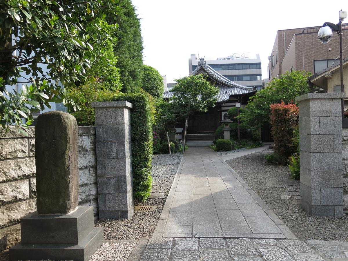 f:id:moshimotakahashi:20190512192751j:plain