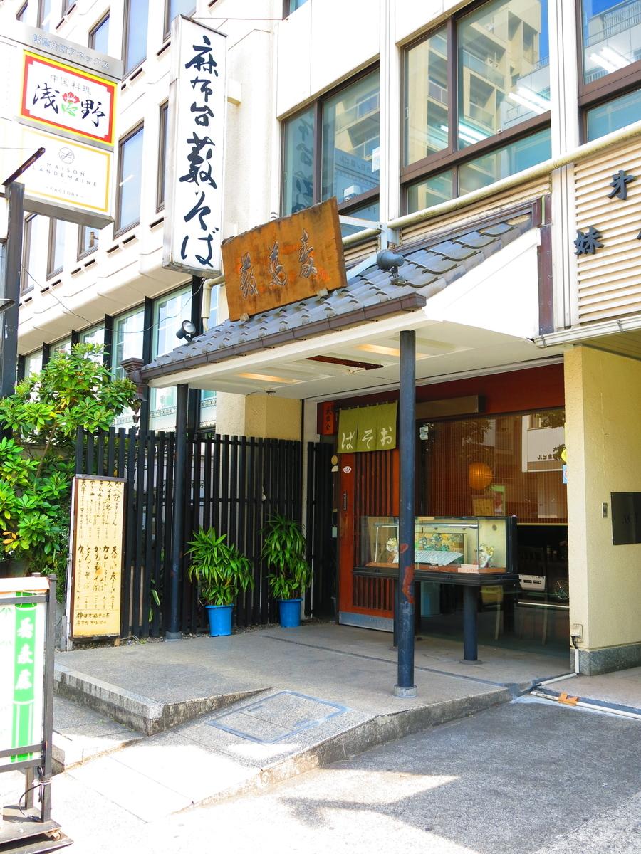 f:id:moshimotakahashi:20190513172004j:plain