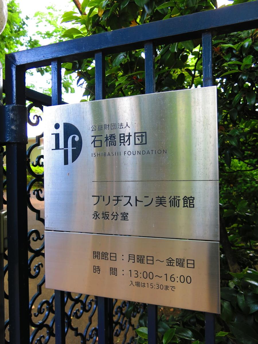 f:id:moshimotakahashi:20190513184923j:plain