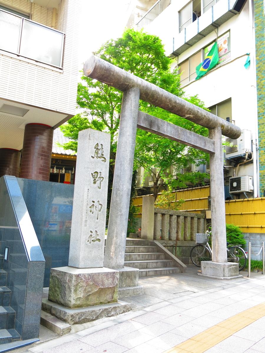 f:id:moshimotakahashi:20190513190810j:plain