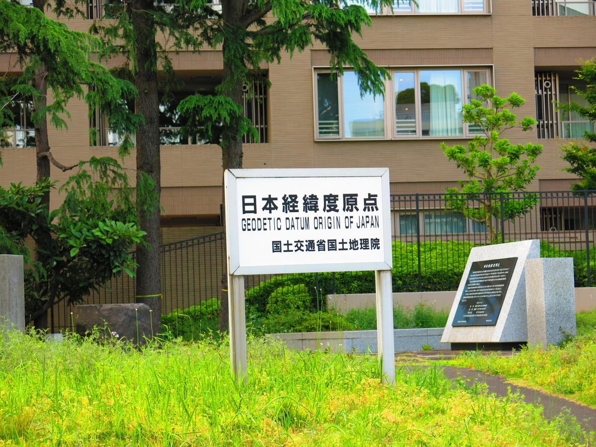f:id:moshimotakahashi:20190513194443j:plain